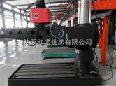 液压Z3050摇臂钻 Z3050摇臂钻  沈阳欧诺机床厂
