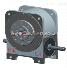 BT型凸轮分割器