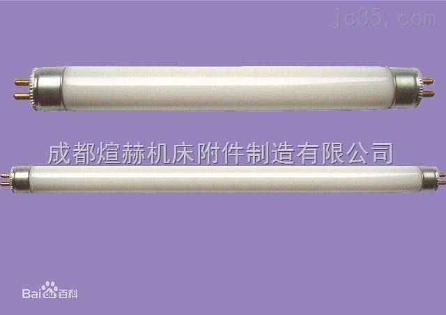 质LS49系列防水荧光灯供应商产品图片