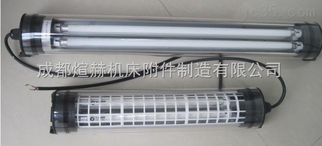数控机床JY37防水荧光灯随时随地产品图片