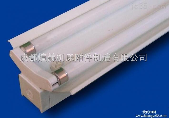 T5双管荧光灯2*36w产品图片