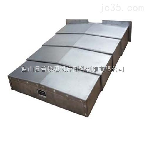 南京不锈钢机床防护罩