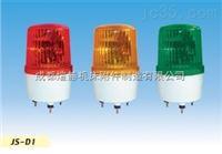 机床工作灯系列的生产销售火热进行