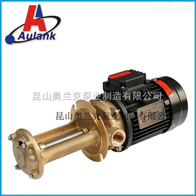 橡胶料筒保温立式高温泵