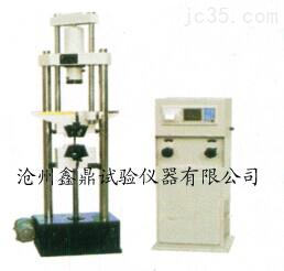 数显式万能试验机、万能试验机、试验机