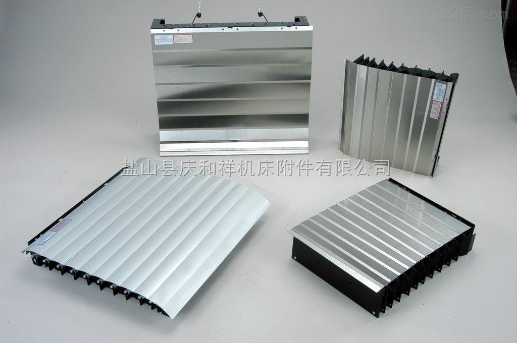 杭州盔甲机床防护罩