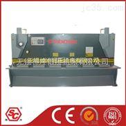 供应液压板料剪板机