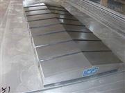 不锈钢横梁导轨防护罩