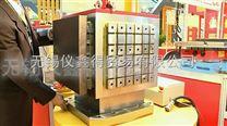 台湾仪辰ECE永磁式电控磁盘EEPM-V系列