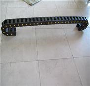 桥式塑料拖链生产商