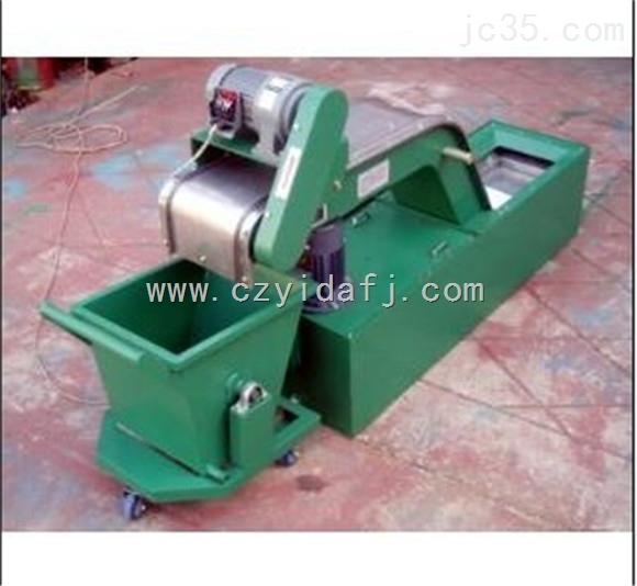 山东青岛链板式排屑机供应商