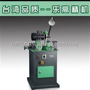 乐高自动锯片磨齿机|锯片磨齿机|磨齿机