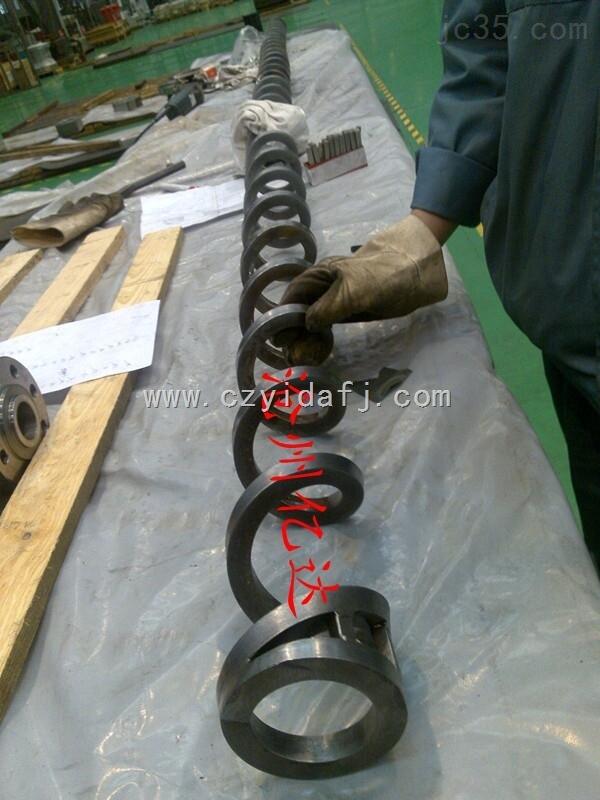 沧州20*20多型号耐用方钢无轴螺旋杆生产