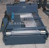 平网纸带过滤机供应商