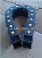 河北工程塑料拖链