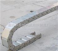 东慧钢铝拖链