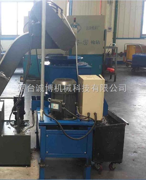 碎屑CBTY400型号铁屑脱油机产品介绍
