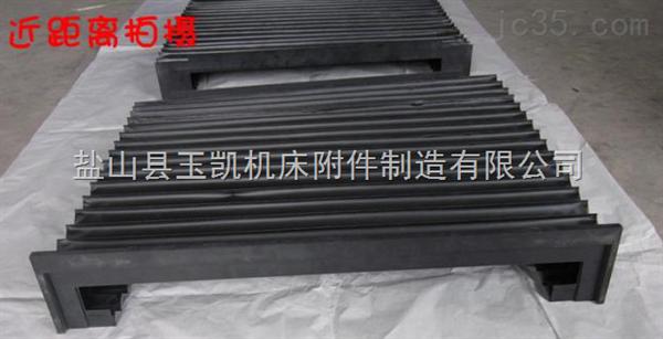 数控铣床横梁防护罩