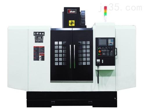 供应台群线轨数控加工中心机1060L 有保障的加工中心厂家