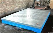 铸铁检验平板精度|大理石构件|铸铁研磨平板供应商|金昌弯板电话直销