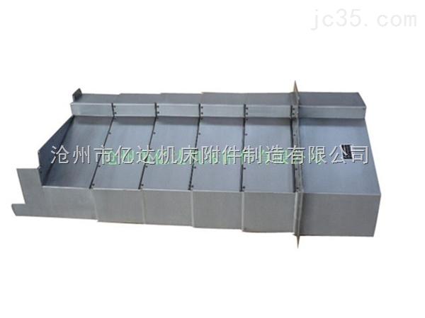 机床钢板防护罩 A3板防尘罩