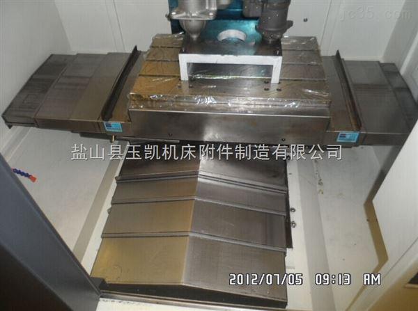 伸缩式钢板防护罩厂