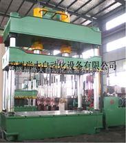 不锈钢板压制成型四柱液压机 400T四柱三梁液压机 可定做