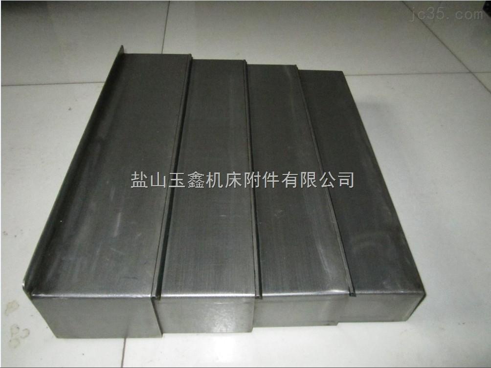 拉链耐腐蚀,耐酸钢板防护罩
