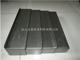 拉链缝合式导轨钢板防护罩