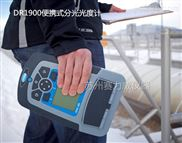 美hach哈希DR1900便携式分光光度计/正品现货