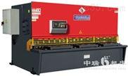安徽中瑞供应液压剪板机 10x2500 数显液压摆式剪板机专业生产