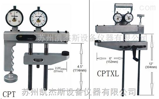 Sun-Tec Clark便携式洛氏硬度计