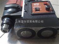 华升磁力钻 磁座钻 HS16RE 磁座麻花钻 攻丝钻机