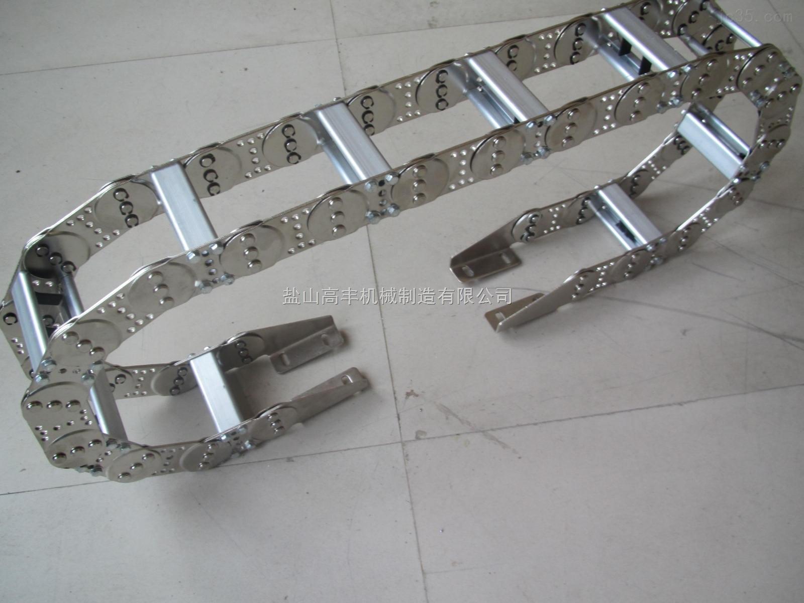 分桥式钢制拖链 重载型钢铝拖链 不锈钢拖链 高丰