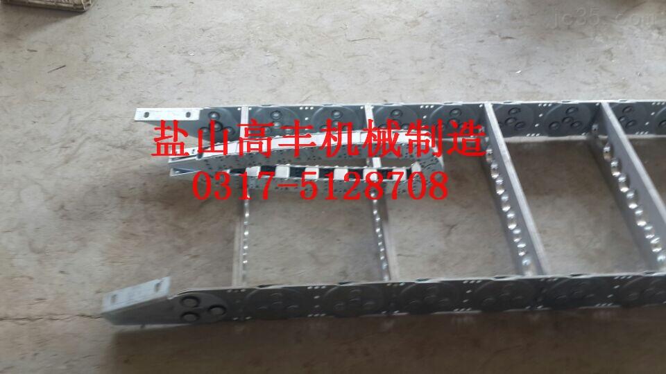 TL型机床钢制拖链 TLG型钢铝拖链 盐山高丰机床附件