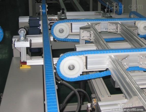 供应幻速60P塑料链条规格