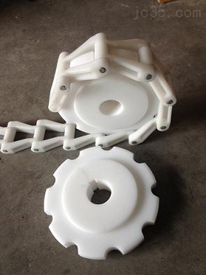 幻速69.3型号气浮沉淀机塑料链条