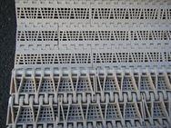 上海幻速机械设备有限公司800塑料网带