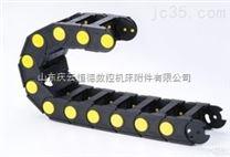 尼龙塑料拖链生产厂