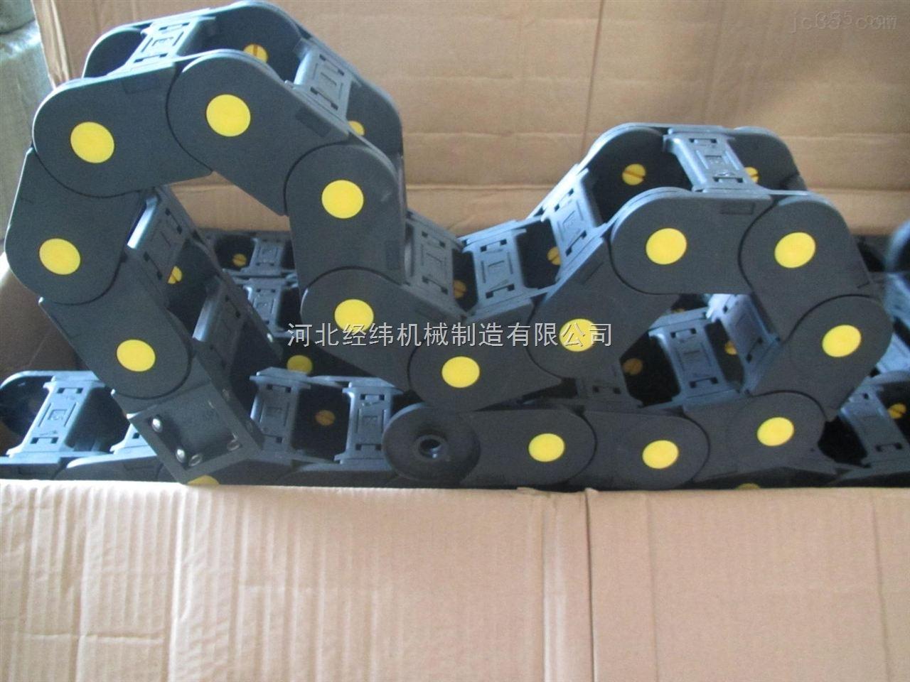 工程机床塑料桥式拖链 穿线拖链 加强尼龙拖链