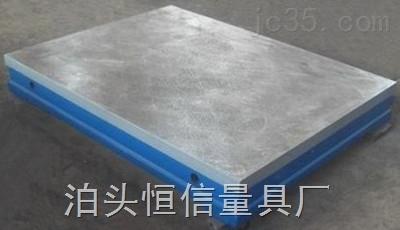 铸铁平板质铸铁平板精度0级规格齐全