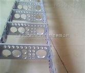 耐酸碱打孔式穿线钢制拖链