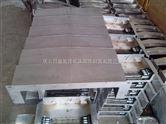 不锈钢板式机床导轨防护罩