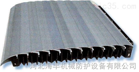数控机床盔甲式导轨防护罩