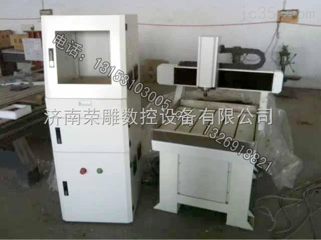 6040 三轴玉石雕刻机 pcb电路板雕刻机木模型模具