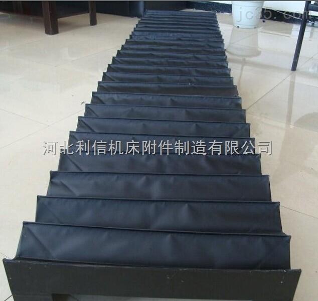 压缩小长行程柔性风琴防护罩