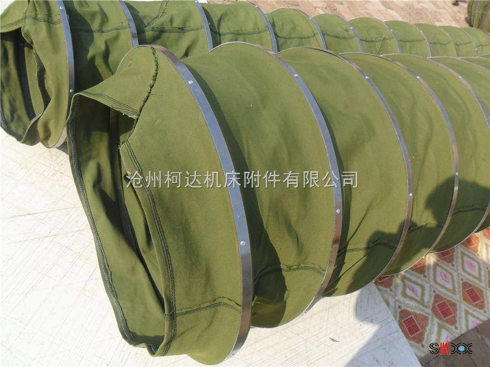 阻燃防尘圆形伸缩软连接 帆布软连接