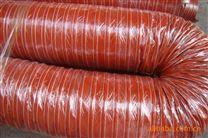 红矽硅胶风管