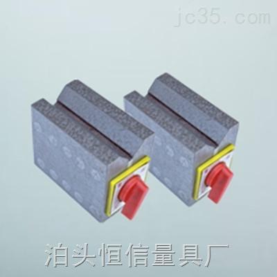 泊头磁性v型架厂家厂家定做V型架