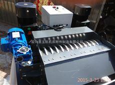 水箱梳齿型磁性分离器